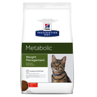 hill's metabolic chat
